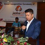Janitva IVF Guwahati